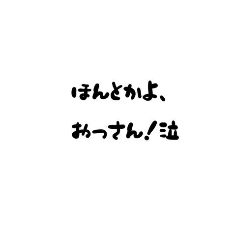 IMG_5795