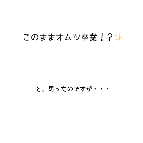 IMG_3771