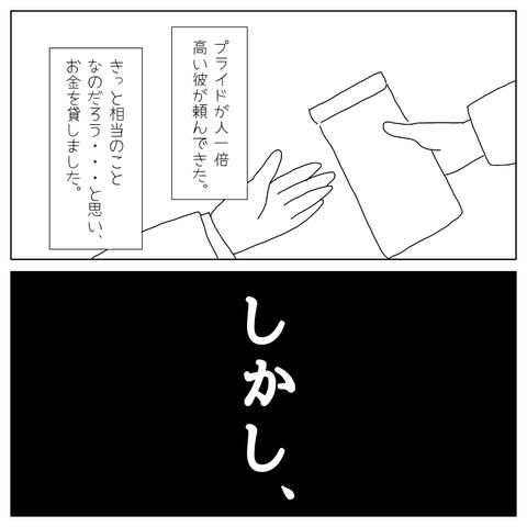 IMG_1171