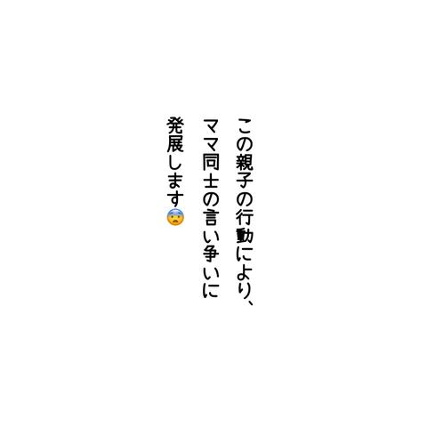 IMG_6439