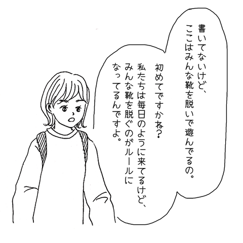 IMG_7594