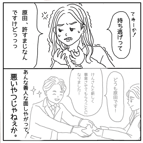 IMG_6153