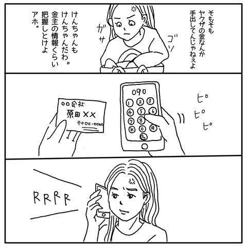 IMG_6154