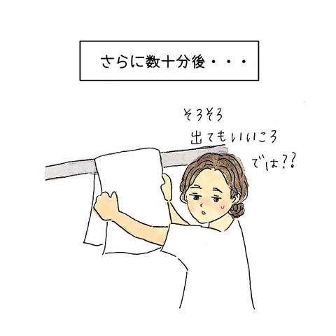 IMG_2378