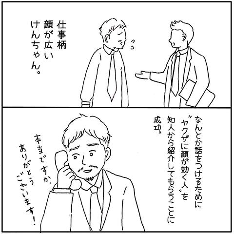 IMG_7073