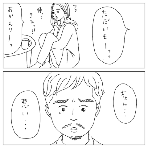 IMG_1088