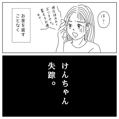 IMG_1181