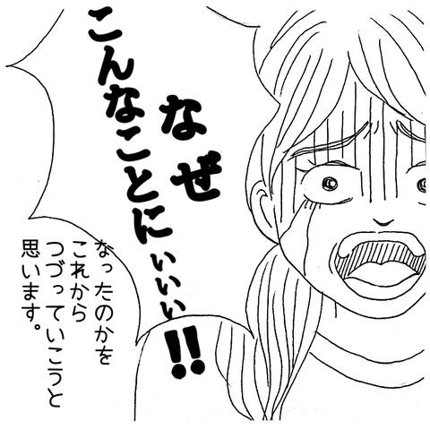 IMG_4520