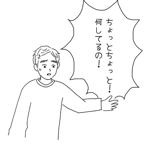 IMG_7600