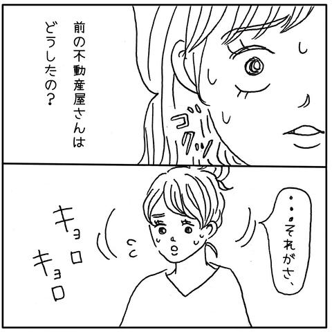 IMG_2864