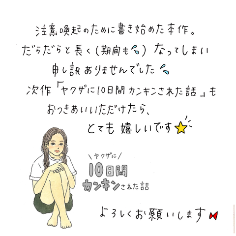 IMG_4329