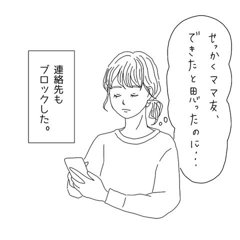 IMG_1435