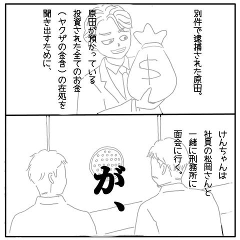IMG_7042