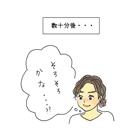 IMG_2376