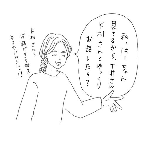 IMG_1024