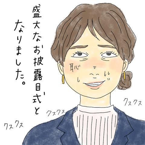 IMG_1635