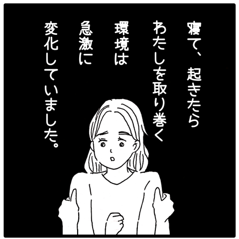 IMG_4833