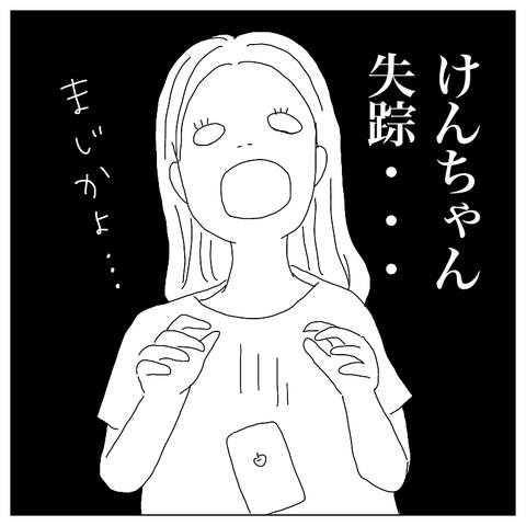 IMG_1487