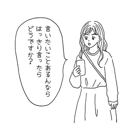 IMG_7590