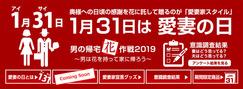 img_header_aisai2019[1]