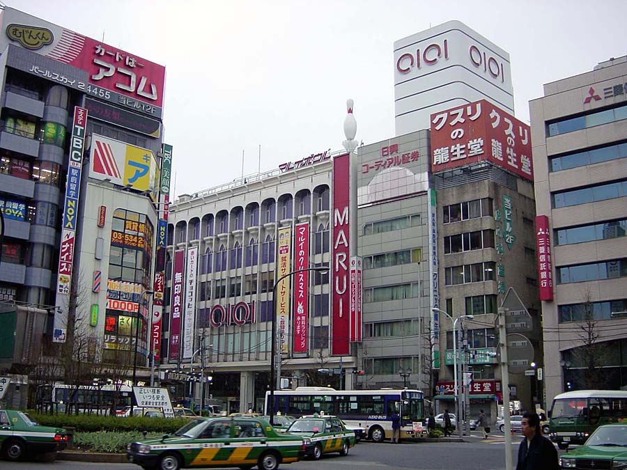 2002年12月21日中野 : 東京風景...
