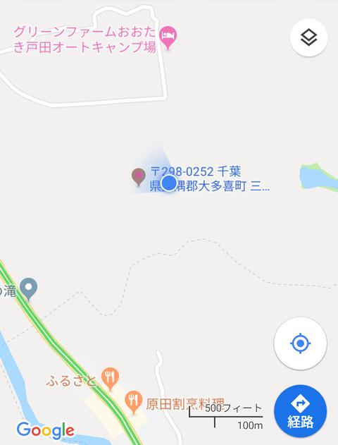 _20191207_120740