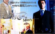 新宿・渋谷・池袋・六本木・銀座男性従業員・ホールスタッフ高収入アルバイト求人『きゃばくら派遣.com MEN'S』