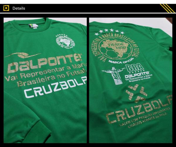 dpz0048_Details_01