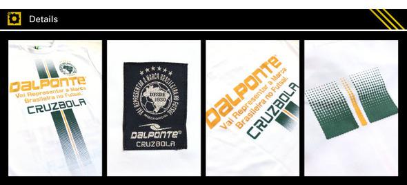 DPZ0073_Details_01