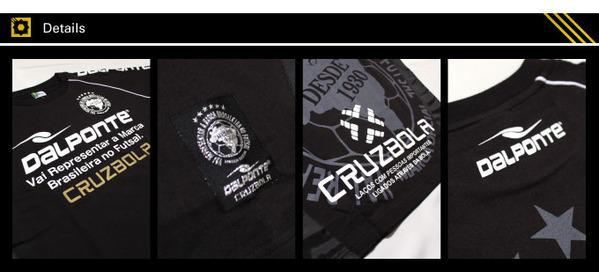 DPZ0058_Details_01