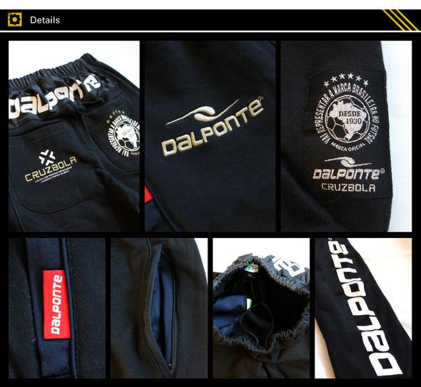 DPZ0070_Details_01