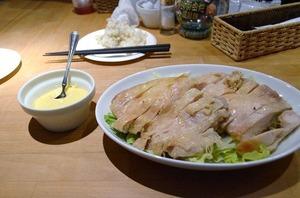 蒸し鶏辛子マヨネーズ 撮影誠さん