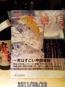 【イタリアン食堂&酒場】cabin125-α【武蔵小杉・新丸子】-110328_1951~001.jpg