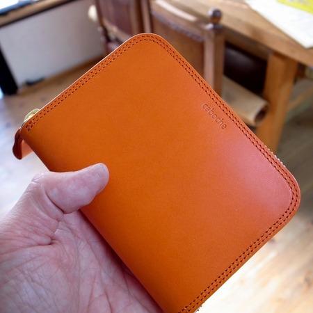 �財布オレンジ正面