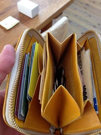 財布黄試作2