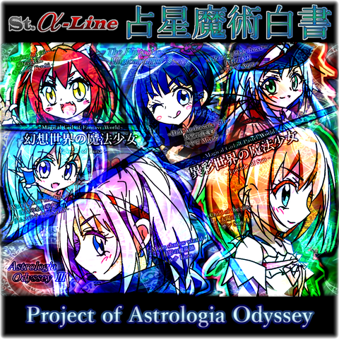 astro_project
