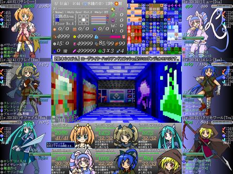 1024x768_GameInfo_1