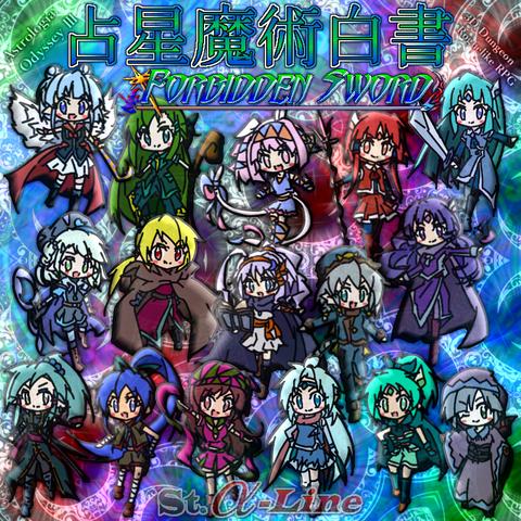 AS_03_Game_CD_jacket