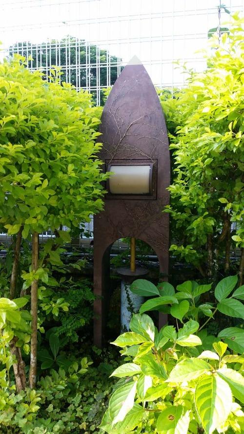 紬糸ランプ