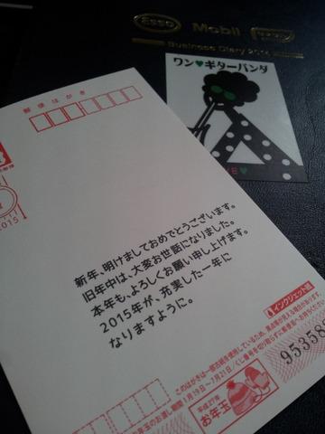 eb32fa44.jpg