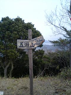 CA280246