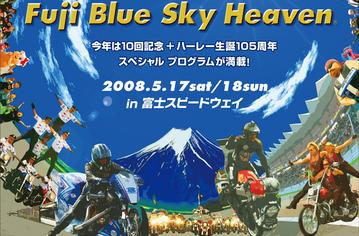 bluesky_02