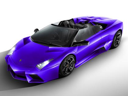 lamborghini-reventon-purple-image