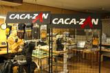 CACA-ZAN4