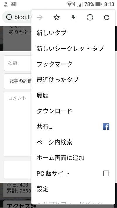 Screenshot_20181201-081316