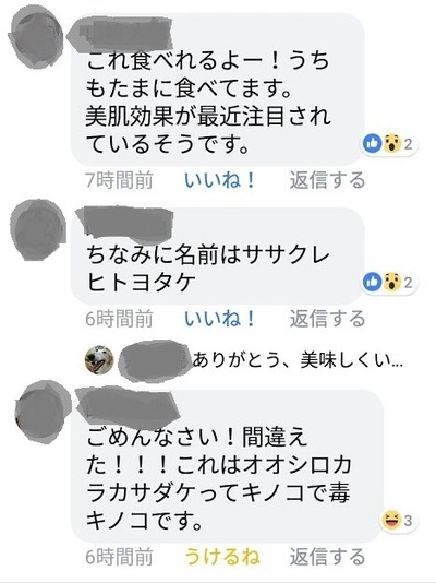 Screenshot_20180917-160245