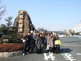 Boulevard@名古屋 2008 0019