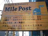 Boulevard@名古屋 2008 0037