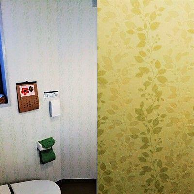お手洗いの壁紙を一新