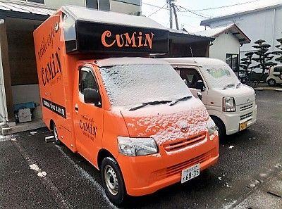 雪化粧のクミン号